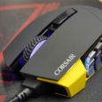 Best Gaming Mouse 2016 - Top 10 Gaming Mice Reviews