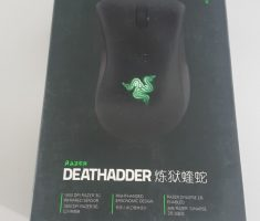 best-deathadder-gaming-mouse-classic-4